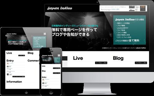 Japan Indies