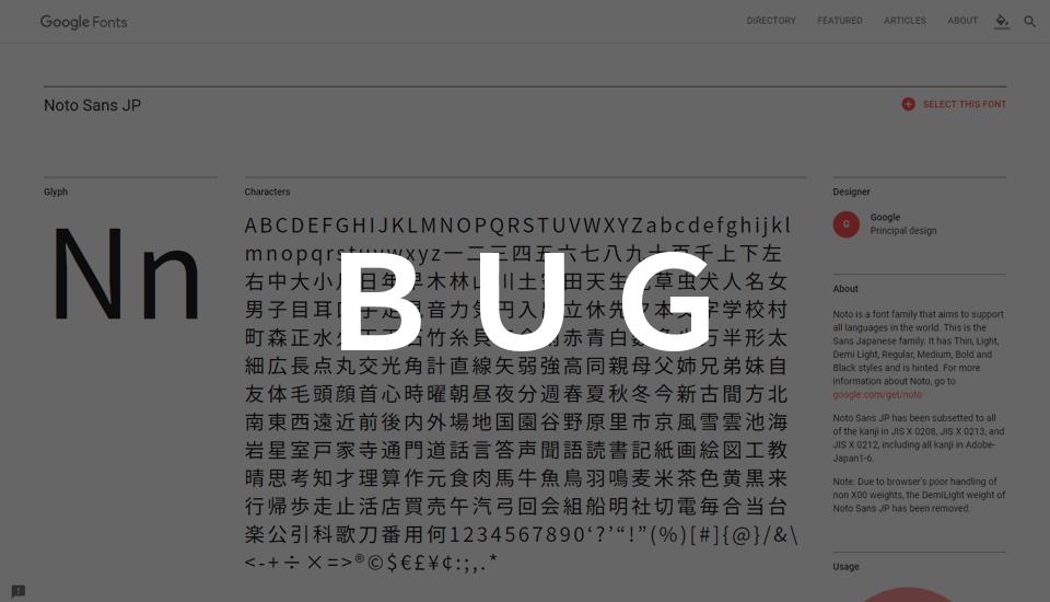 Noto Sansにletter-spacingをかけるとSafariで発生するバグと回避方法
