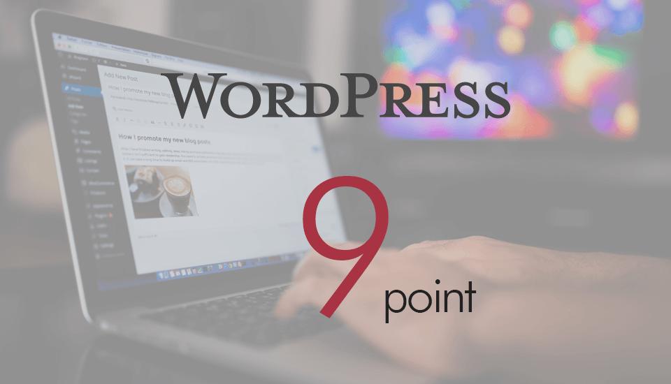 WordPressで良いホームページを作るための9つのポイント⑧バグの発生確率を抑える