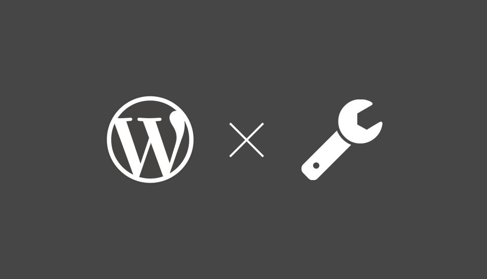 WordPressが直感的に使えるようになるカスタマイズ